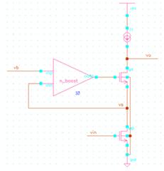基本的gain-boost结构