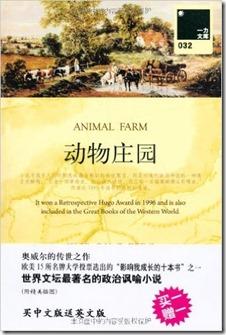 dongwuzhuangyuan